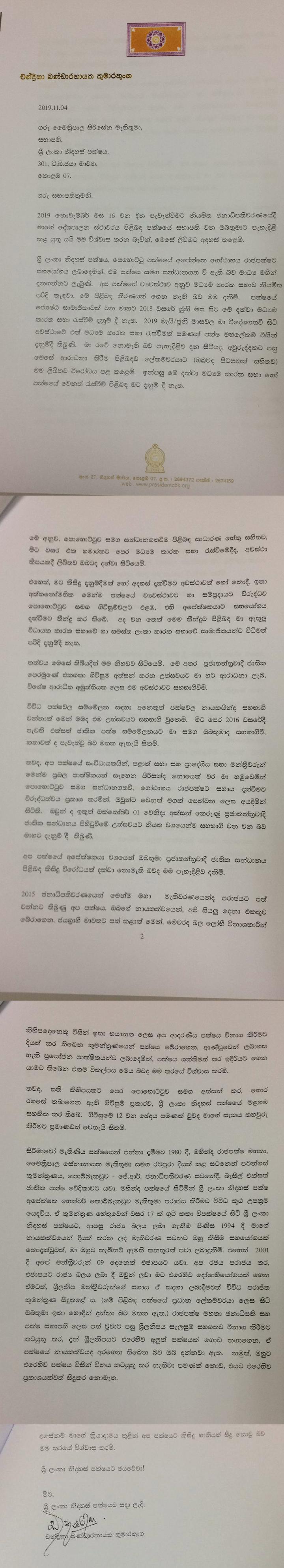 cbk my letter 720